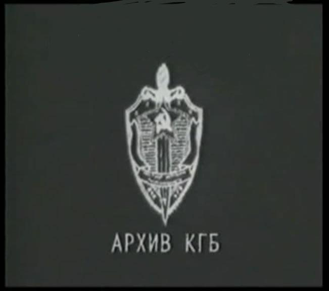 russian-kgb-symbol