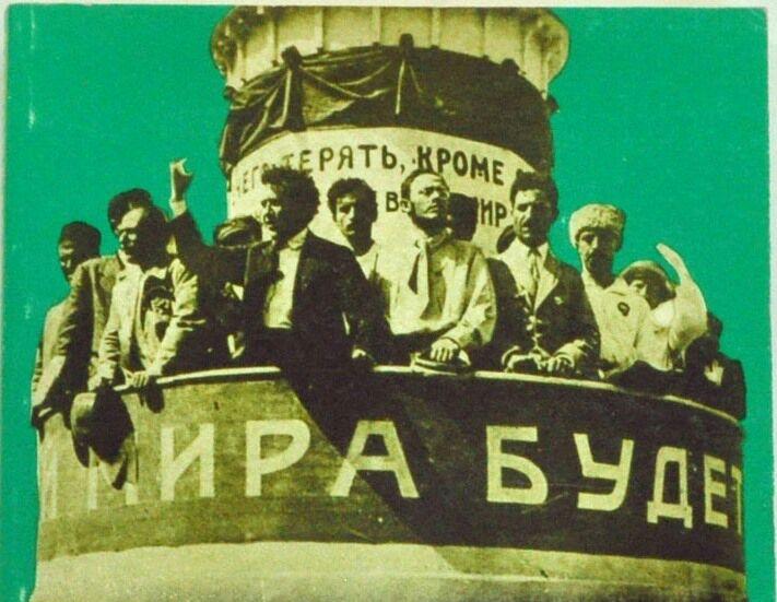 קונגרס עמי המזרח 1920